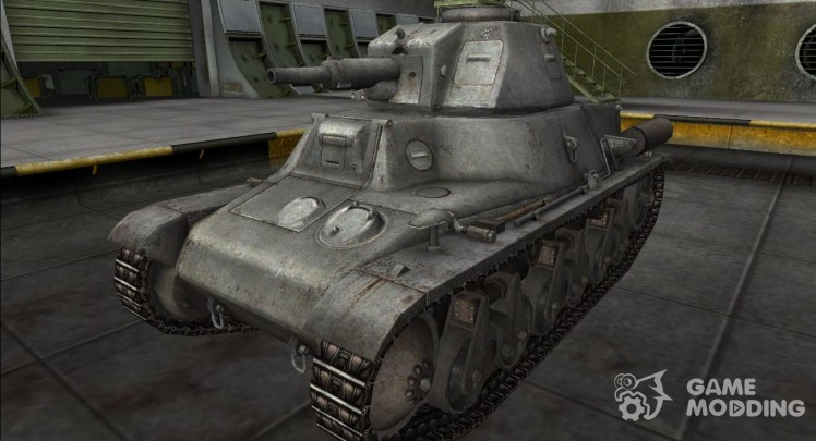 Remodeling of the Panzer 38H735 (f)