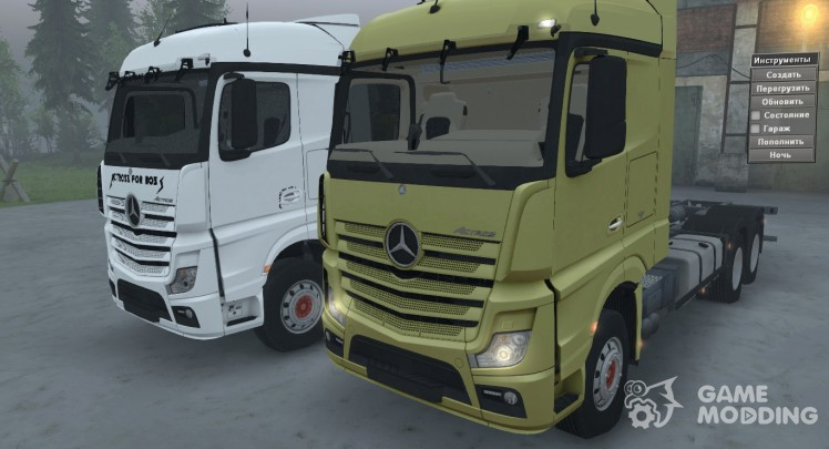 Mercedes-Benz MP4 Gold and AFB