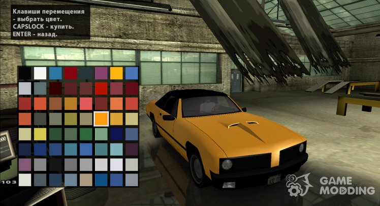 The colors of the vehicles from GTA Vice City