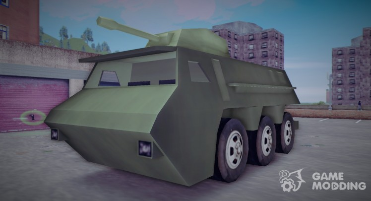 Beta APC Tank From Leaked Screen