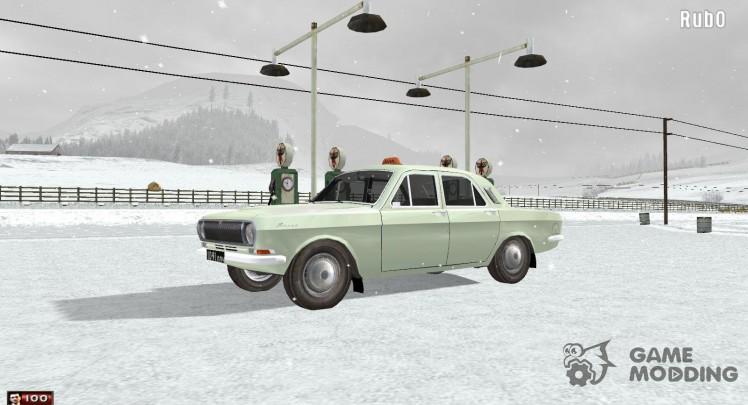 Газ 24 TAXI