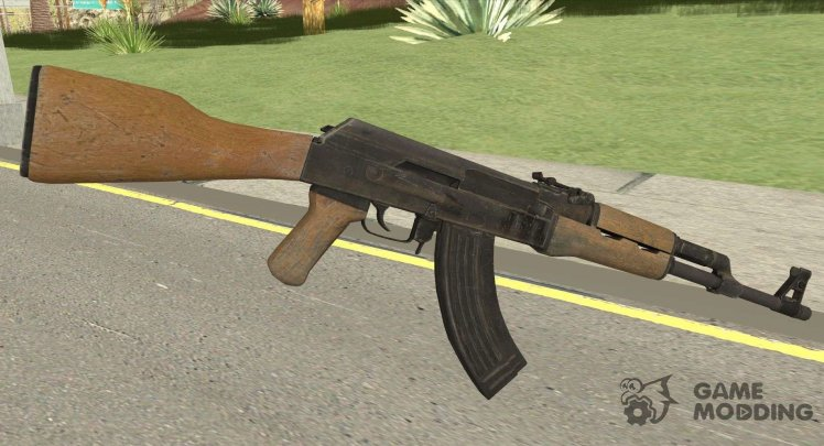 AK47 (Medal Of Honor 2010)