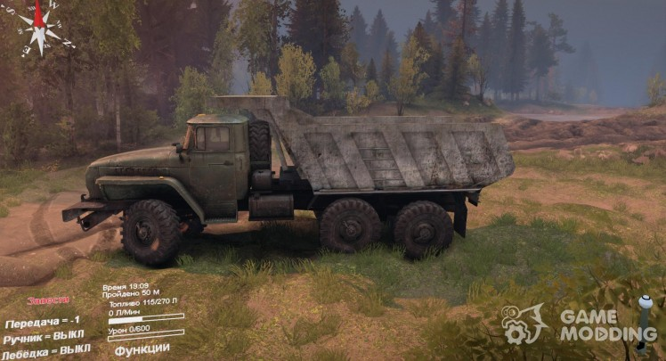 A dump truck to the Urals
