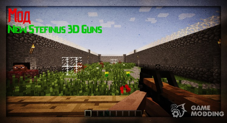 New Stefinus 3D Guns