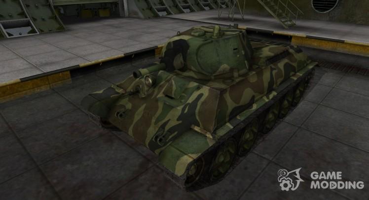 Скин для танка СССР А-32