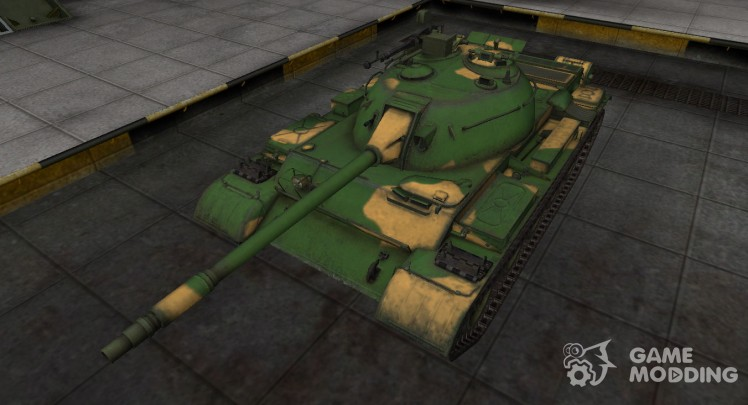 Camouflage for Type 62