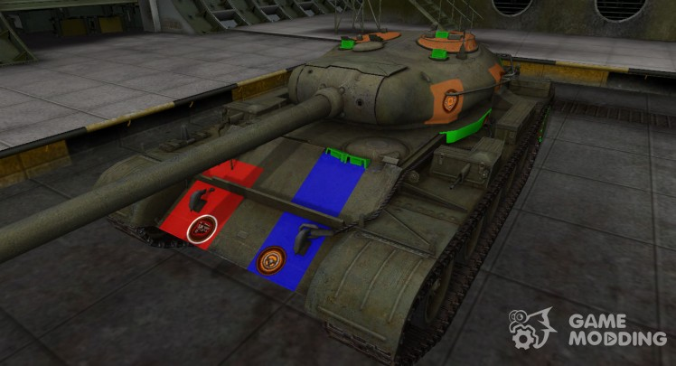 High-quality skin for t-54
