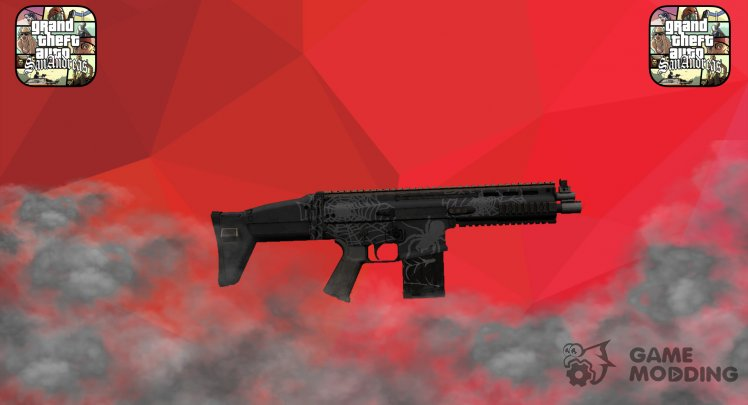 SCAR-H, the Web of Devil's Third Online