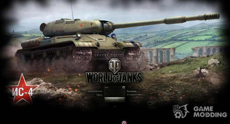 Loading screens with tanks