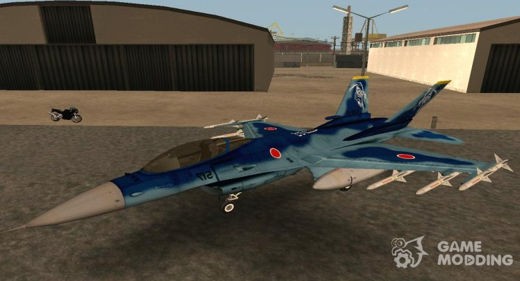 GTA V Fighter New Skins (Blue)