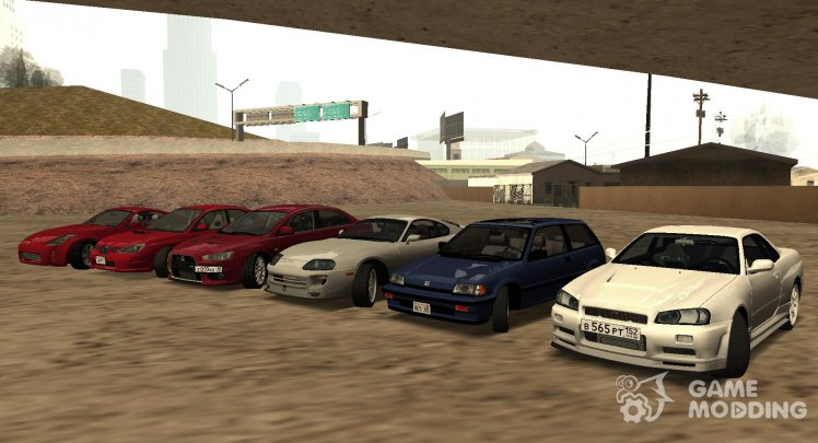 Street Racers Pack