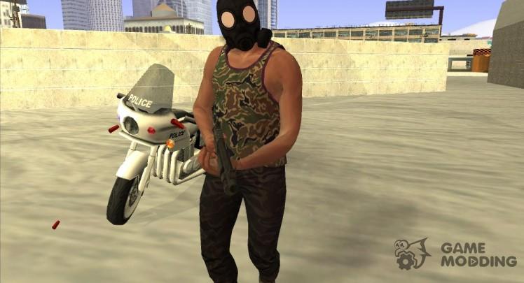 Skin DLC Gotten Gains GTA Online v5