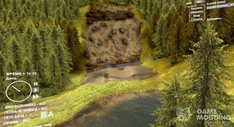 Map Chocomap v 1.1 (new version)