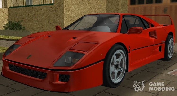 Ferrari F40 TT Black Revel