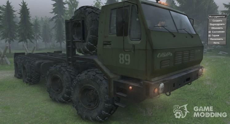 КрАЗ 6316 «Сибирь»