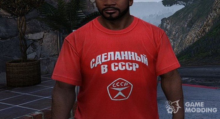 T-shirt of the USSR for Franklin