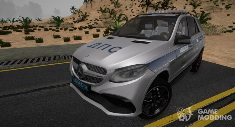 Mercedes-Benz AMG GLE 63S traffic
