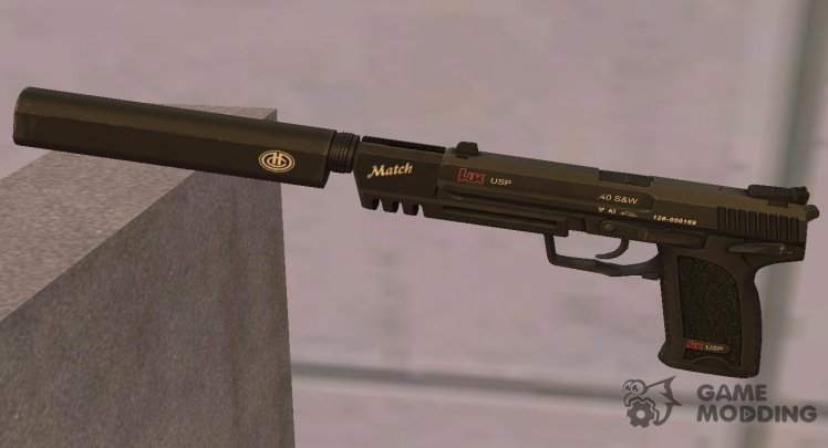 USP-Match Suppressed