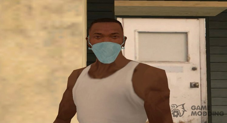 Protective blue mask