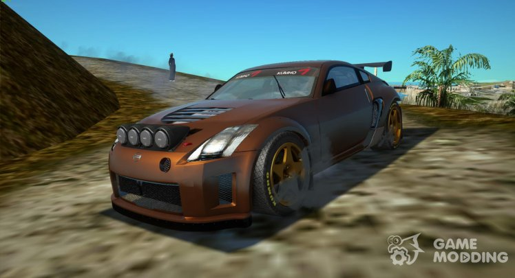 Nissan 350Z Rally from Colin McRae Rally: DiRT 2
