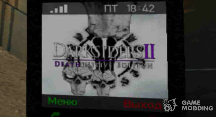 A new theme for your phone in the style of Darksiders 2