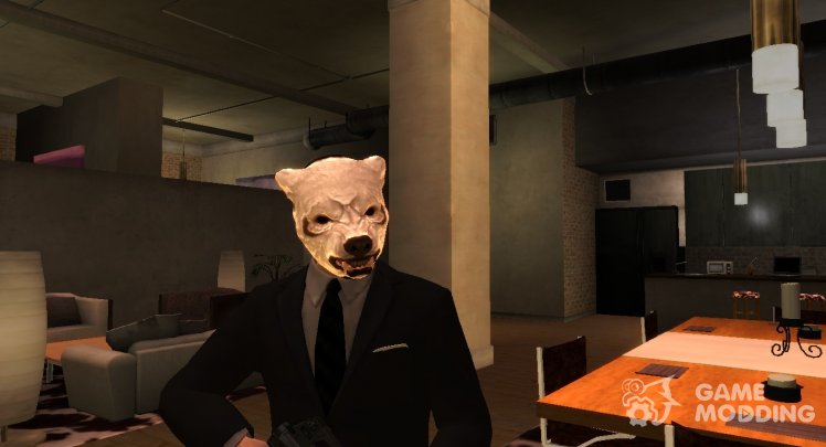 Dennis the Wolf (Face Mask)
