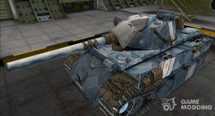 Remodeling for e-75 Valkyria Chronicles