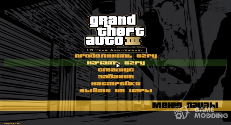 Graphic mods for GTA 3