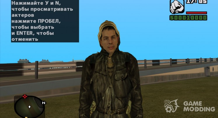 Degtyarev in thuggish jacket from S. T. A. L. K. e. R