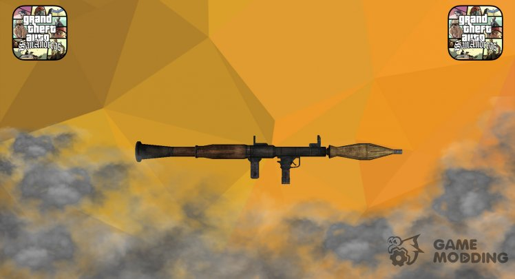 RPG-7 from Spec Ops: The Line