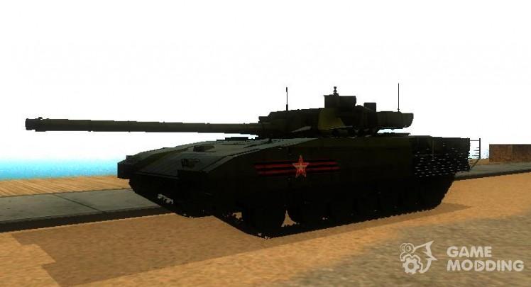 Т-14 Армата Парадный