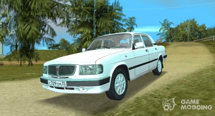 ГАЗ 3110 Reistaling