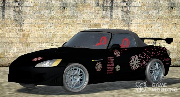2001 Honda S2000 VeilSide Fast and Furious