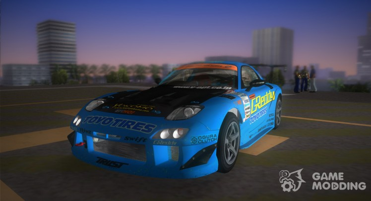 Mazda RX-7 FD3S RE Amemiya (Racing Car GReddy)