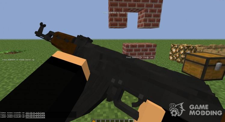 майнкрафт игры с пистолетами