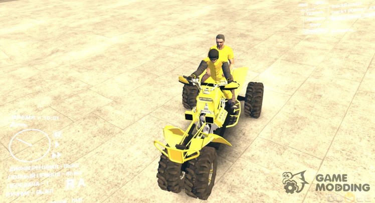 Tricycle yellow skin