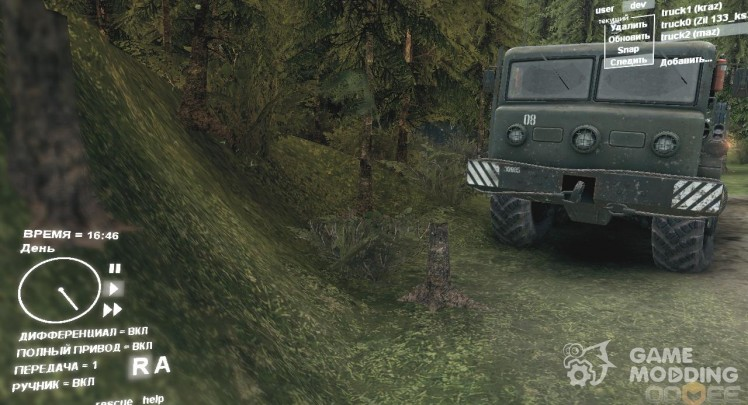 The sounds of Russian Forest v 3.0