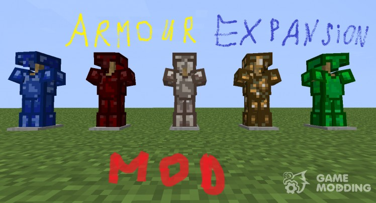 Armour Expansion