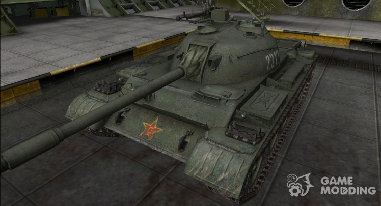 The skin for the Type 62