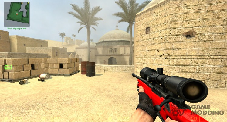 Weapons for Counter-Strike Source