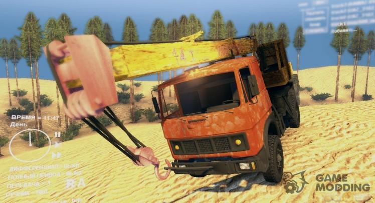 509 MAZ Truck (orange with rust)