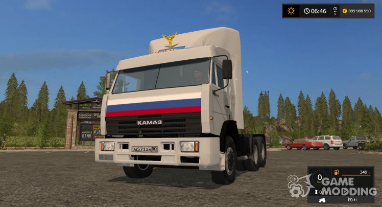 KamAZ-54115!! for Farming Simulator 2017
