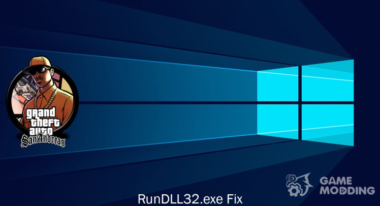 RunDLL32.exe Fix (Update 27.10.2020)