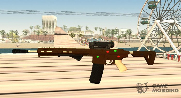 GTA Online: Carbine Rifle mk.II