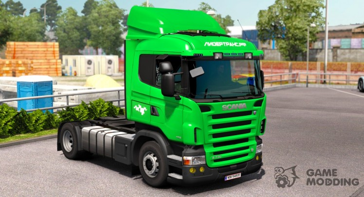 LIDERTRANS. Russia for Scania RJL