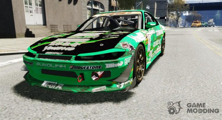 Nissan Silvia KeiOffice