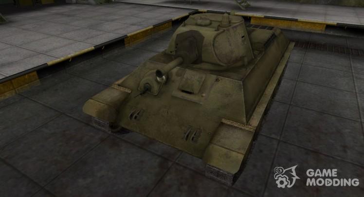 Шкурка для А-32 в расскраске 4БО
