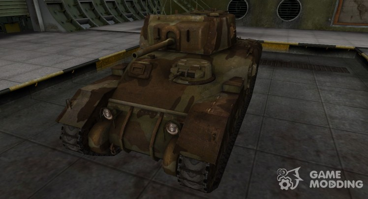Emery cloth for American tank Ram-II