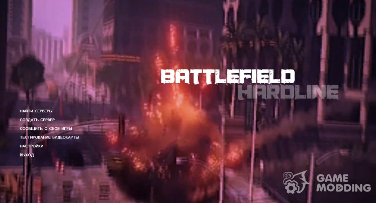 Animated background to CS: S Battlefield-style Hardline v34
