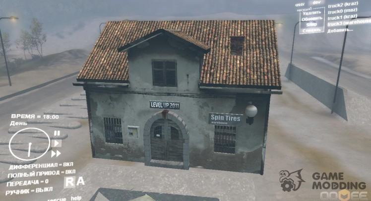 Additional buildings on the map